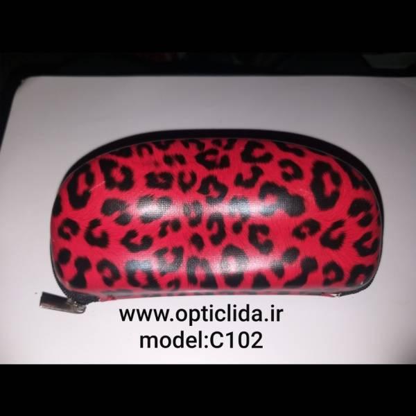 جلد عینک سخت مدل C102