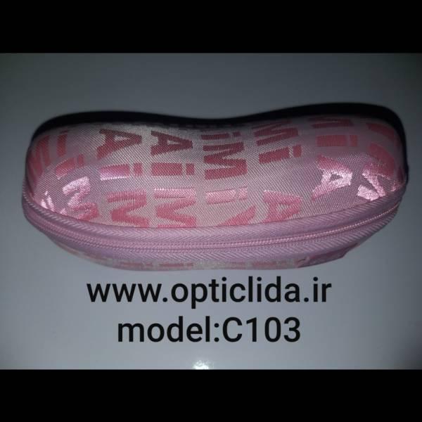 جلد عینک سخت مدل C103
