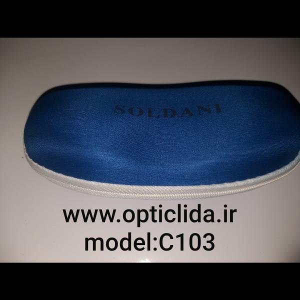 جلد عینک سخت مدل C104