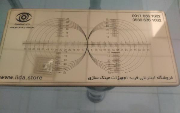 کارت مرکز یاب مدل ۲۰۲۰